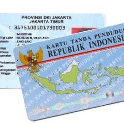 Sekadar Ambil Formulir - 'Cukup Browsing e-BISA Dukcapil' Kota Kupang
