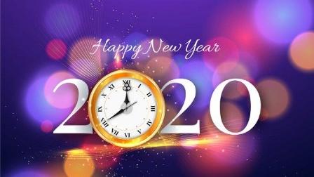 Sonsong 2020 dan kenaikan
